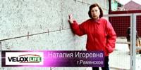 Video Rewiew 02