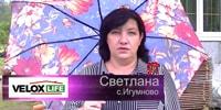 Video Rewiew 03
