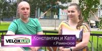 Video Rewiew 06
